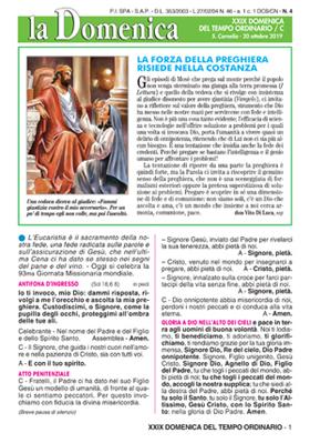 XXIX DOMENICA DEL TEMPO ORDINARIO – Domenica 20 ottobre 2019